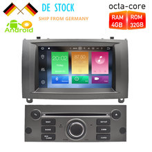 7″Android 8.0 Car DVD Player Multimedia Stereo For Peugeot 407 2004 2005 2006 2007 2008 2009 2010 Autoradio GPS Navigation