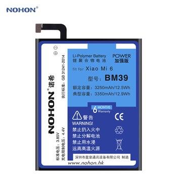 Аккумулятор Nohon для телефона XiaoMi Mi 6 4