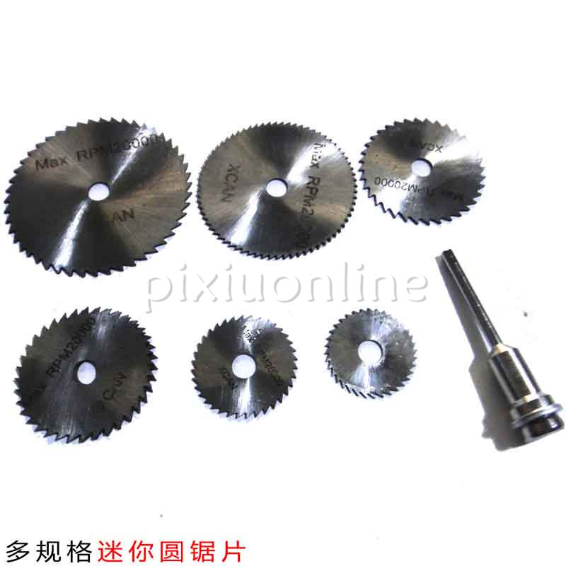 1pc J243 Mini Saw Blade Suit And Connect Rod Multi Size Round Saw Web Small DIY Saw Tools Free Shipping Russia