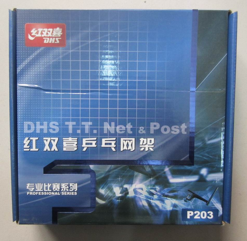 Original DHS table tennis net and post P203 standard series for popluar competitions table tennis game ping pong game