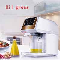 1PC 220V hot and cold home oil press machine peanut olive oil press machine high oil extraction rate