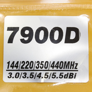 Image 5 - QYT KT 7900D Quad להקת 144/220/350/440MHz נייד רדיו אנטנה עבור QYT KT 7900D Quad Band רכב נייד רדיו KT7900D KT 7900D