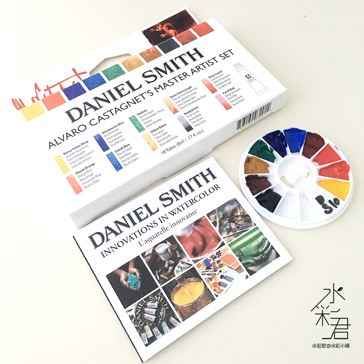 DS Artist Class Alvaro Color Matching 10 Colors Watercolor Packing Disc Trial Tray Dispensing Plate