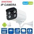 IP Camera 1080P 2.0MP Bullet Outdoor IR 25m HD Security Waterproof Night Vision P2P CCTV IP Cam ONVIF IR Cut