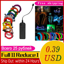 0.4USD Only 1M/2M/3M/5M/8M/10M Neon Light Dance Party Decor Light Neon LED lamp Flexible EL Wire Rope Tube Waterproof LED Strip