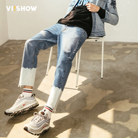 VIISHOW Hip Hop Skinny Jeans Men Brand Clothing New White Feet Spliced Pants Male Top Quality