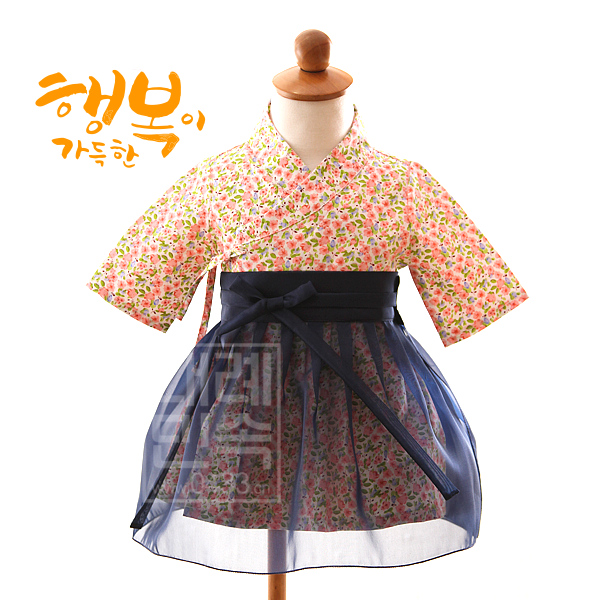Outfit Orient Ethnic Stage Dance Copaly Costume Gift Korea Traditional Hanbok Dress For Children Dress Princess Dress