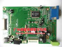 Free shipping C154 drive plate U MB 39-U0000100G000 inch motherboard HSD009A15