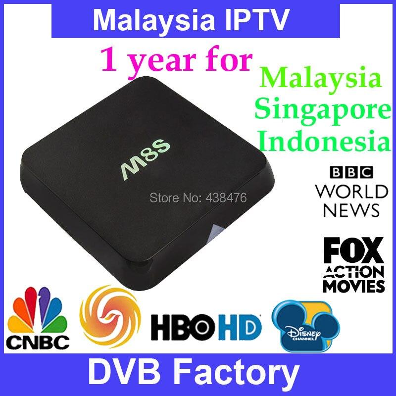 high quality Android 4 4 M8S IPTV Malaysia IPTV Box Astro HD
