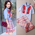 Star with the new section of the striped embroidery shirt + tassel A skirt skirt suits-do852