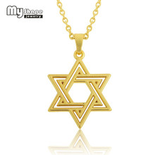 18k Gold Plated Classic Simple Unisex Jewish Star of David Pendant Necklace
