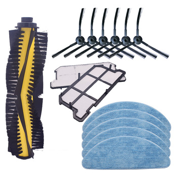 Roller Brush *1+ Filter* 2+ Mop Cloth* 5+ Side Brush* 6 For ILIFE V7S Spare Replacement Kit, Robotic Vacuum Cleaner Accessories 1 piece side brush for ilife v7 ilife v7s robotic vacuum cleaner for home robot vacuum cleaner accessories side brush