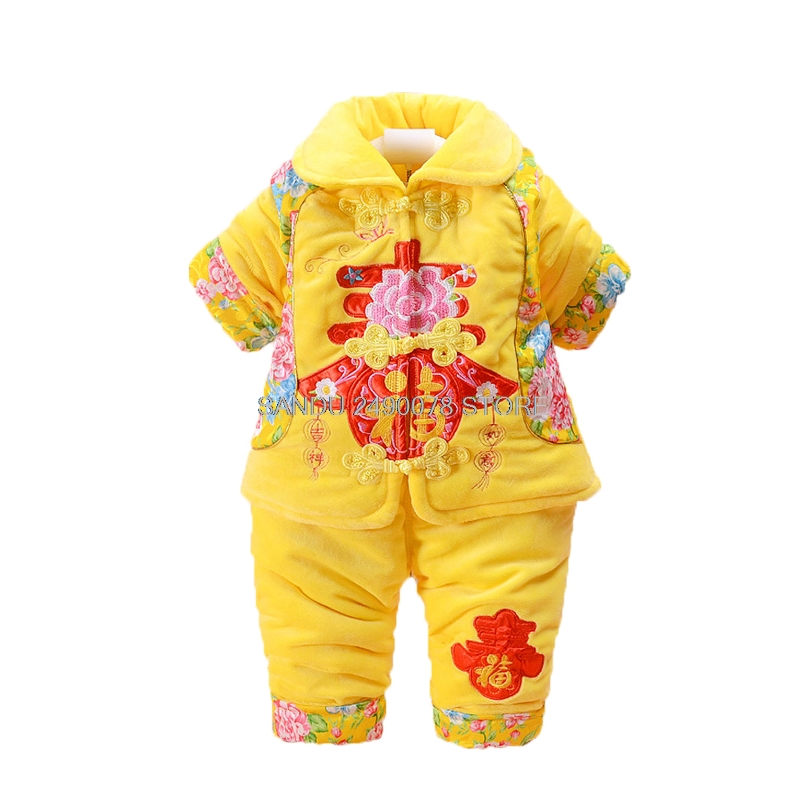 2018 baby girls clothing sets autumn winter 2PCS infant clothes hooded coat+warm trousers newborn toddler clothes suit