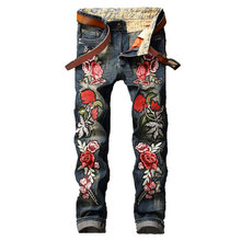 Mens Embroidery Jeans/Vintage Wash Ripped Slim Fit Jeans For Men/Hip Hop Fancy Fashion Jeans With Holes Size 36 38