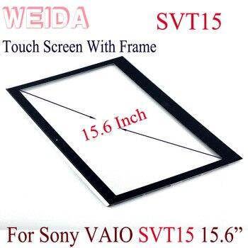 WEIDA Screen Replacement 15.6