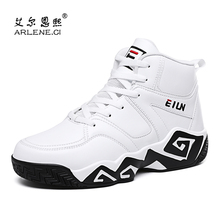 2018 Marca Basketball Shoes for Men High Top Sports Shoes Sneakers Ankle Boots Masculinos Cesta Homme Chaussure Homme Plus Size 39-48(China)