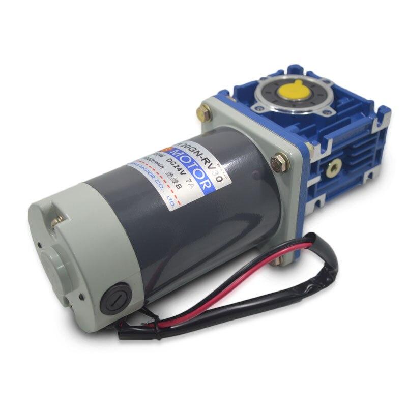 5D120GN-RV30 DC12V/24V 120W 1800rpm DC gear motor worm gear gearbox high torque gear motor / output shaft diameter 14mm jx pdi 5521mg 20kg high torque metal gear digital servo for rc model