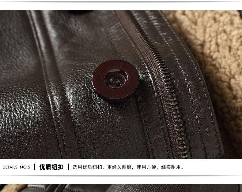 Mens Leather Jacket Black Shoulder Pattern Lambskin Biker 100/% Leather 1418