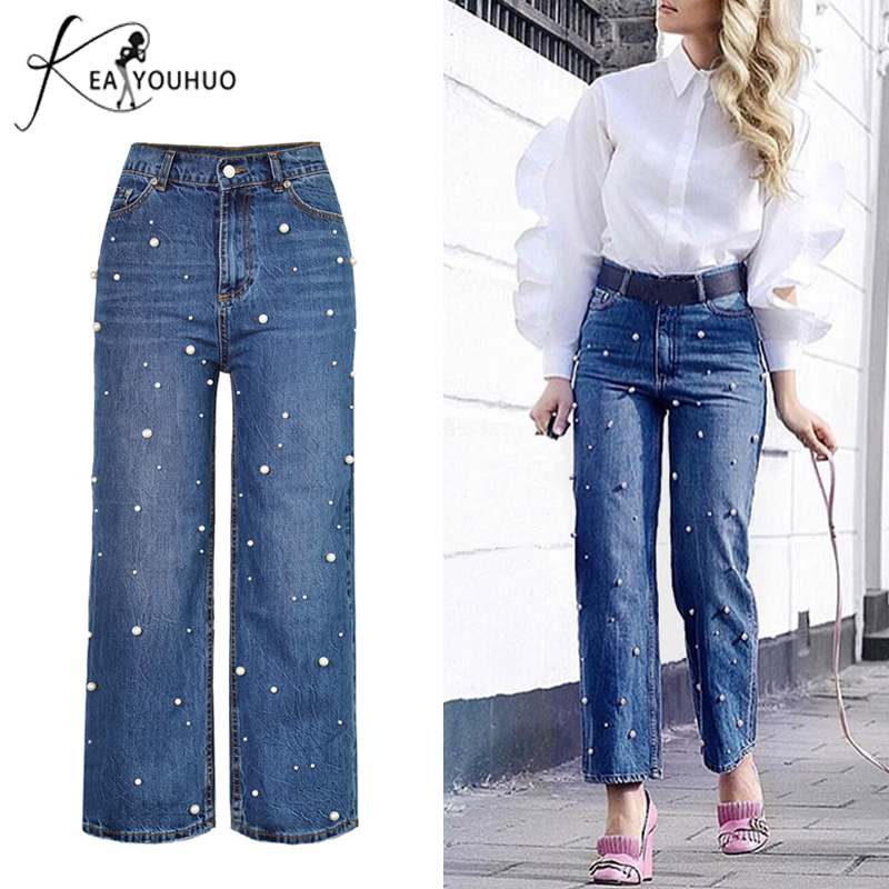 2020 Vintage Casual Pearl Female High Waist Denim Wide Leg Pants Mom Jeans Boyfriend Ripped Jeans For Women Skinny Jeans Women