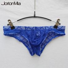 Męskie seksowne majtki U wypukłe ultra-cienkie kalesony człowiek przezroczyste męskie siatki bielizna widelec spodnie z niską talią seksowne szorty HT001 tanie tanio JORIONMIA Nylon Elastan Stałe Figi Mężczyźni Body | shaping | air Nylon Spandex Knitting M L XL XXL Sexy Gay underwear