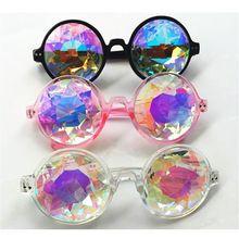 Новые круглые очки-калейдоскопы рейверская Праздничная Мужская и женская брендовая дизайнерская голографическая солнцезащитные очки-калейдоскоп ретро