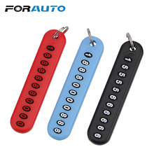 FORAUTO Anti-lost  Car Keychain Auto Vehicle Phone Number Card Keyring Phone Number Plate Key Ring Interior Accessories