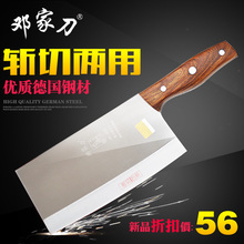 Good quality Hand-forged knives cut cutter German stainless steel kitchen knives chop bone fruit carving  gift  chef  knife