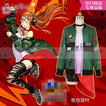 Anime cosplay Persona 5 P5 Futaba Sakura Uniforms dancing star night Cosplay Costumes coat T-shirt shorts A