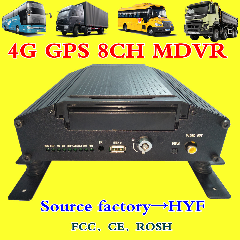 Factory direct AHD CCTV MDVR 8 channel hard disk monitor host taxi / bus / school bus special mobile DVR