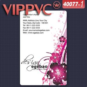 a40077-1 PVC white plastic  card