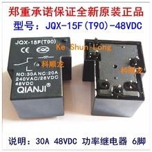 T90 Power-Relay JQX-15F QIANJI DC 48V New 6PINS -48v30a -48v30a