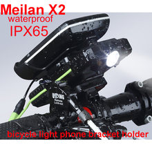 meilan X2 bicycle light phone bracket holder Cycling Mobile phone holder Bike waterproof mobile Power bank fast charging LED