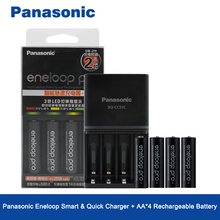 Original Panasonic 4PCS/LOT 2550mAh Ni-MH AA Pre-Charged Rechargeable Batteries And High Quality Fast Charge Charger For AA/AAA