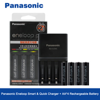 Panasonic Smart Quick Charger AA 4 High Capcity Rechargeable Battery