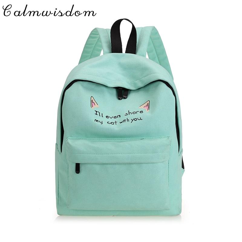 Calmwisdom бренд чистый цвет Симпатичные и удобные школьные сумки Девочек Молодежи большая емкость рюкзак дамы дорожная школьная сумка