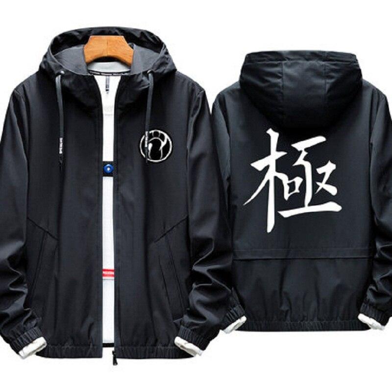 Lol 2018 s8 finales IG Invictus équipe de jeu conquis hoodies sweat hommes Lol même veste