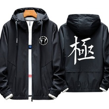 цена на lol 2018 s8 Finals IG Invictus Gaming Team Team Conquered hoodies Sweatshirt Men Lol Same Jacket