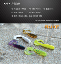 KAWA New grub One Tail Soft Lures 45mm /1g 6pcs/lot, 5 Colors Soft Lures, Soft Baits and Plastic Worm Grub Carp Fishing Lures
