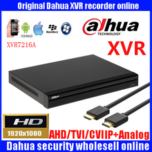Spot Original dahua 16 Channel Penta-brid 1080P 1U Digital Video Recorder XVR7216A Two-way Talk
