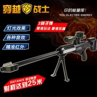 Cross Fire toy gun Barrett sniper rifle capable of firing bullets soft bullet gun and there are children's toys flash sound gun