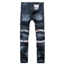 Men's slim purelarge large size biker brand jeans Fashion meth casual patchwork denim pant pants Long trousers jean men 28-38