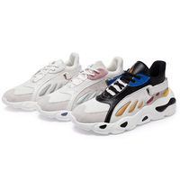 Sports Daddy Shoes Air Mesh Woman Running Butterfly Shoes Female Off White Shoes Women Sneakers Designer Shoes Mixed Colors