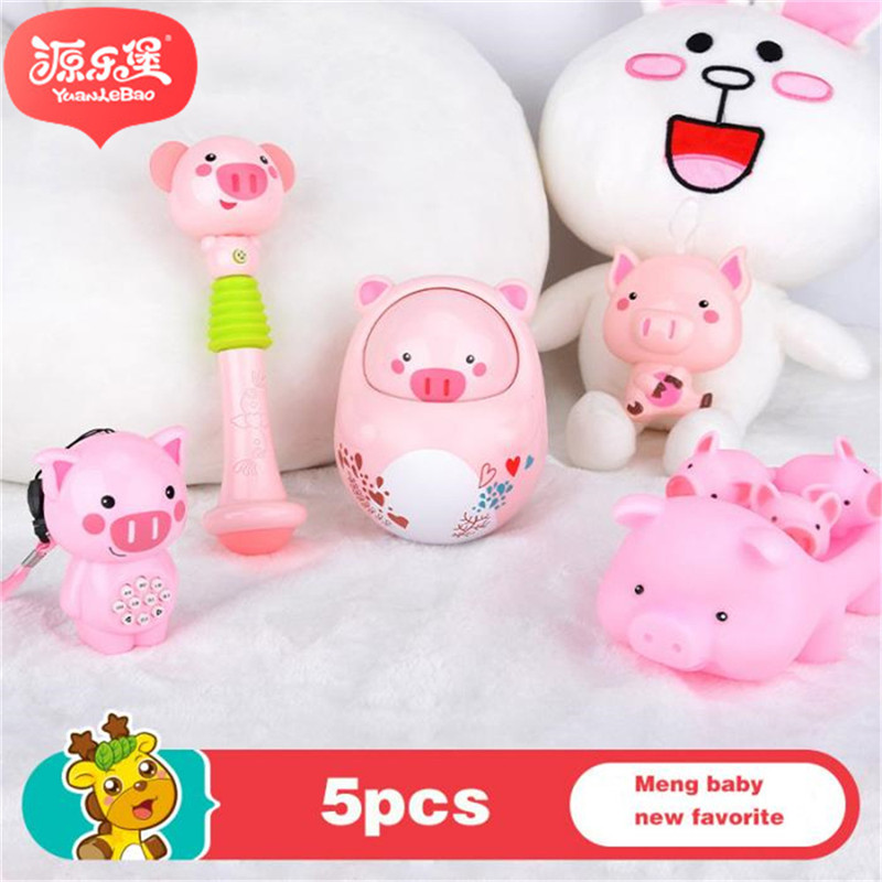 Pink Meng pig paradise five-in-one baby toys set children puzzle early childhood story machine tumbler childrens toys 001057