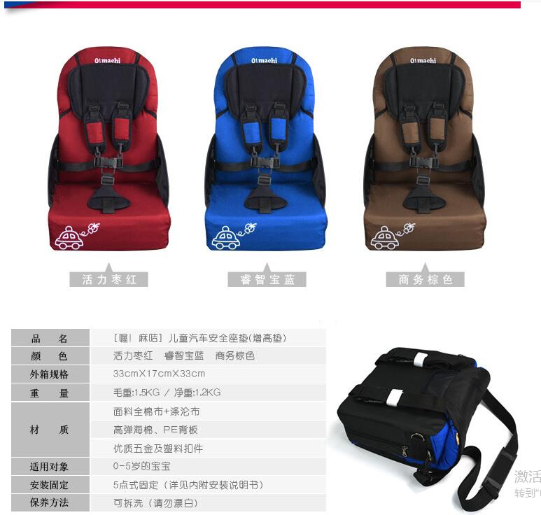 Free Shipping Portable child car seat baby car air cushion baby ...