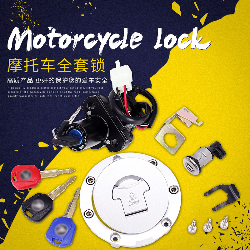 1set Motorcycle Locks Fuel Gas Tank Cap Cover Lock Key Electric Bicycle Lock For HONDA CBR600 CBR 600 F5 2003 2004 2005 2006