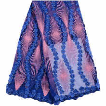 Latest African Tulle Lace 2018 French Net Stones Lace Fabric For Wedding Black Gold Embroidery African Lace Fabric A999