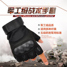 цена на freeshipping Half Finger Military Tactical Gloves Outdoor Sports Gloves Bicycle Antiskid Sports Gloves