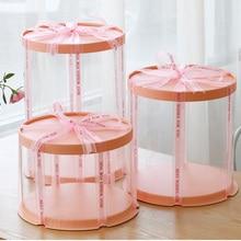 Новая круглая коробка для выпечки прозрачный круглый узор прозрачный цветок подарочная коробка лего Подарочная Пылезащитная выставочная коробка для хранения