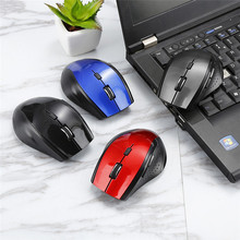 2017 New Wireless Mouse 1200DPI 2.4Ghz USB Laser Gaming Mouse Silence For PC Laptop Computer Gamer
