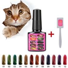 Lily angel 7.3ml 3D Cat Eyes LED UV Gel Polish Soak Off Gel Nail Polish Magnetic Nail Gel Free to send cat's eye magnet Z